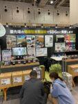 第4回関西農業Week農業資材EXPOに参加しました。